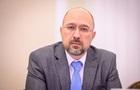 Шмигаль запевнив українців, що вакцина вже куплена
