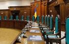КСУ открыл производство по укрупнению районов