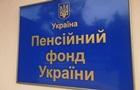 ПФУ завершил 2020 год с дефицитом в 13 млрд грн