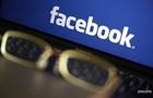 Facebook блокирует создание мероприятий до инаугурации Байдена