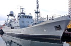 Новый корабль-разведчик ВМСУ вышел в море
