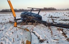 Под Киевом разбился вертолет