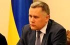 Украина за свой счет построит новый мост в Молдову – Жовква