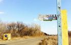 ТКГ почала рік з відновлення газопостачання Мар їнки
