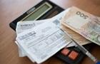 Киевляне в сети  меряются  платежками