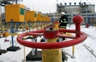 Газ в Україні став соціально значущим товаром