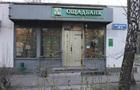 Украинские банки за год закрыли более 800 отделений