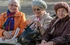 Минсоцполитики торопит с внедрение накопительных пенсий