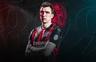 Милан объявил о подписании контракта с Манджукичем