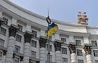 Кабмін схвалив законопроект про перевірку іноземних інвесторів
