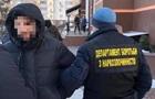 У Києві затримали торговця фейковими довідками про відсутність коронавірусу