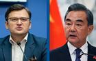Главы МИД Украины и Китая обсудили поставки вакцин