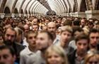 Почти треть украинцев считают себя очень счастливыми - опрос