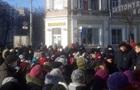 В Житомире требовали снизить все тарифы и отправить Кабмин в отставку