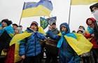 День Соборности Украины: история и традиции праздника
