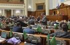 Парламент возобновляет работу: повестка дня