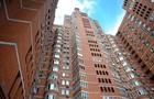 НБУ заявил о рекордном спросе на ипотеку