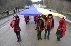 У День Соборності дві області України з єднав 50-метровий прапор
