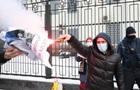 В Киеве произошли стычки возле посольства РФ