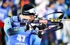 Биатлон: Франция выиграла мужскую эстафету в Антхольце, Украина – 8-я