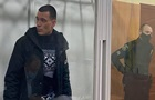 Суд арестовал четвертого подозреваемого по делу о пожаре в Харькове