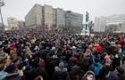Кремль про протести в Росії: Вийшло мало людей