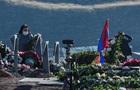 Азербайджан передал армянской стороне тела 30 солдат, погибших в Карабахе