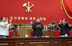 Дипломат з КНДР втік із сім єю в Південну Корею - ЗМІ