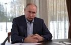 Путин о протестах: Только в рамках закона