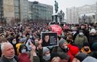У Росії анонсували нові акції протесту