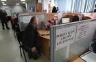 В Украине на треть вырос уровень безработицы