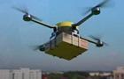 В Ізраїлі тестують доставку піци дронами