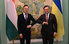 Червоні лінії  у відносинах з Будапештом не буде перейдено - МЗС