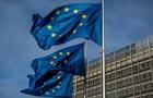 Итоги 26.01: Помощь от ЕС и недра на продажу