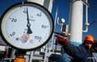 Нафтогаз установил тариф ниже рекомендованного