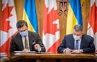 Упрощение визового режима: Украина и Канада создали рабочую группу