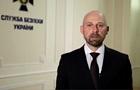 Экс-замглавы СБУ объявили о подозрении