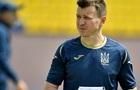 Сборная Украины U-21 получила соперников в отборе на Евро-2023