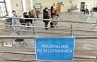 В Польше сделали более миллиона COVID-прививок