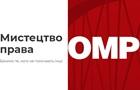 Українська юридична компанія ОМП успішно супроводила підписання угоди щодо закупівлі вакцини від COVID-19
