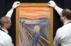 Вчені розгадали таємницю загадкового напису на знаменитій картині