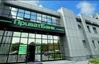 США приветствуют действия Украины по делу экс-чиновников ПриватБанка