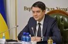 Глава Ради пропонує змінити закон про санкції