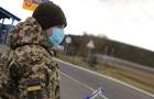 Пункт пропуску на кордоні з Молдовою відновлює роботу