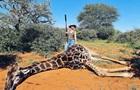 Мисливиця вирізала серце жирафу і показала його в Мережі