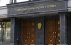 Арестовано имущество, связанное с экс-министром МВД времен Евромайдана