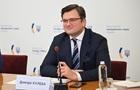 Глава МИД Украины едет с визитом в Париж