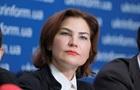 Венедиктова: 70 гражданам РФ сообщили подозрение за агрессию против Украины