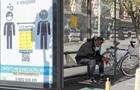 В Киеве заявили о росте безработицы среди молодых