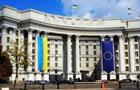 Украина призвала к усилению давления на РФ из-за Крыма